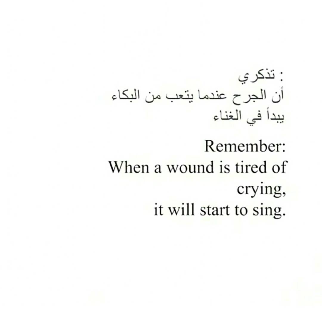 Crying Love Quotes Afi'i Cum Q 1343 Remember When A Wound Is Tired Of Cry  Love